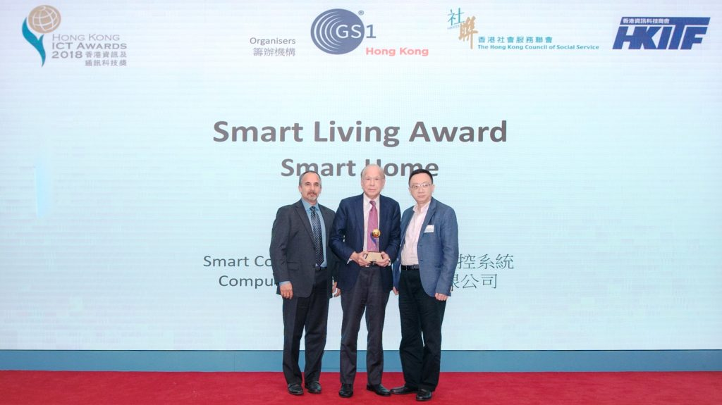 HKICT Awards Ceremony Press Release